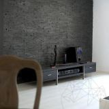 Rusty Black Slate Wall Cladding Panel 15 x 60 cm